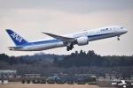 Yu-さんが、成田国際空港で撮影した全日空 787-9の航空フォト(写真)