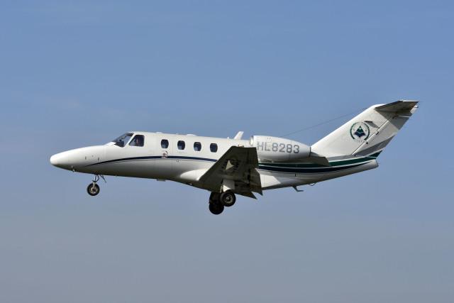 韓瑞大学校 Cessna 525 Citation...