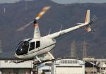 LOTUSさんが、八尾空港で撮影した賛栄商事 R44の航空フォト(写真)