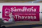 Scotchさんが、羽田空港で撮影した日本航空 777-246の航空フォト(写真)