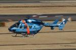 なぞたびさんが、名古屋飛行場で撮影した茨城県警察 BK117C-1の航空フォト(写真)