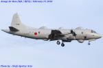 Chofu Spotter Ariaさんが、厚木飛行場で撮影した海上自衛隊 EP-3の航空フォト(飛行機 写真・画像)