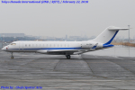 Chofu Spotter Ariaさんが、羽田空港で撮影したPrivat BD-700-1A10 Global Expressの航空フォト(飛行機 写真・画像)