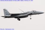 Chofu Spotter Ariaさんが、茨城空港で撮影した航空自衛隊 F-15J Eagleの航空フォト(飛行機 写真・画像)
