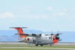 oha46さんが、岩国空港で撮影した海上自衛隊 US-1Aの航空フォト(写真)