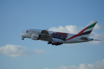 みっちゃんさんが、デュッセルドルフ国際空港で撮影したエミレーツ航空 A380-861の航空フォト(写真)