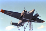 チャーリーマイクさんが、福岡県で撮影した海上保安庁 E18Sの航空フォト(写真)