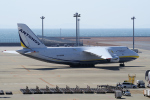 yabyanさんが、中部国際空港で撮影したアントノフ・エアラインズ An-124-100M Ruslanの航空フォト(写真)