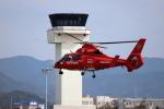 wish-blueさんが、高知空港で撮影した京都市消防航空隊 AS365N3 Dauphin 2の航空フォト(写真)