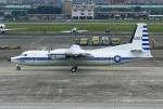 あしゅーさんが、台北松山空港で撮影した中華民国空軍 50の航空フォト(写真)
