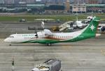 あしゅーさんが、台北松山空港で撮影した立栄航空 ATR-72-600の航空フォト(飛行機 写真・画像)