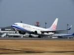 まーたんさんが、高松空港で撮影したチャイナエアライン 737-8ALの航空フォト(写真)