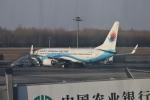 TAOTAOさんが、長春龍嘉国際空港で撮影した東海航空 737-86Jの航空フォト(写真)