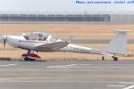いおりさんが、山口宇部空港で撮影した日本個人所有 HK36TTC Super Dimonaの航空フォト(写真)