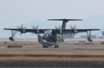 ジェットジャンボさんが、岩国空港で撮影した海上自衛隊 US-2の航空フォト(写真)