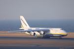 じゃりんこさんが、中部国際空港で撮影したアントノフ・エアラインズ An-124-100 Ruslanの航空フォト(写真)