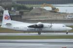 SFJ_capさんが、那覇空港で撮影したリーディングエッジ・エアサービス 50の航空フォト(写真)