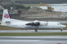 SFJ_capさんが、那覇空港で撮影したリーディングエッジ・エアサービス 50の航空フォト(飛行機 写真・画像)