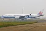 あしゅーさんが、台湾桃園国際空港で撮影したチャイナエアライン A350-941XWBの航空フォト(飛行機 写真・画像)