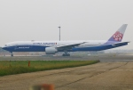 あしゅーさんが、台湾桃園国際空港で撮影したチャイナエアライン 777-309/ERの航空フォト(飛行機 写真・画像)
