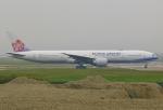 あしゅーさんが、台湾桃園国際空港で撮影したチャイナエアライン 777-36N/ERの航空フォト(飛行機 写真・画像)