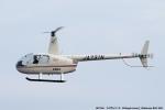 tabi0329さんが、佐賀空港で撮影したちくぎんリース R44 IIの航空フォト(写真)