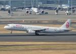 じーく。さんが、羽田空港で撮影したキャセイドラゴン A321-231の航空フォト(飛行機 写真・画像)