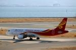 ハピネスさんが、関西国際空港で撮影した香港航空 A320-214の航空フォト(飛行機 写真・画像)
