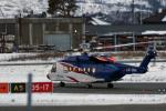 菊池 正人さんが、ベルゲン空港で撮影した不明の航空フォト(写真)