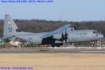 Chofu Spotter Ariaさんが、横田基地で撮影したアメリカ空軍 C-130J-30 Herculesの航空フォト(飛行機 写真・画像)