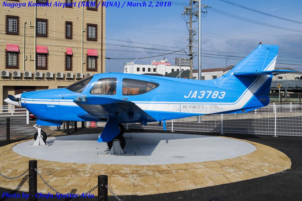 Chofu Spotter Ariaさんの日本個人所有 Rockwell Commander 112/114 (JA3783) 航空フォト