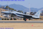 Chofu Spotter Ariaさんが、名古屋飛行場で撮影した航空自衛隊 F-15J Kai Eagleの航空フォト(写真)