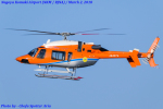 Chofu Spotter Ariaさんが、名古屋飛行場で撮影した新日本ヘリコプター 427の航空フォト(写真)
