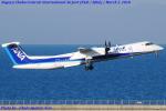 Chofu Spotter Ariaさんが、中部国際空港で撮影したANAウイングス DHC-8-402Q Dash 8の航空フォト(飛行機 写真・画像)