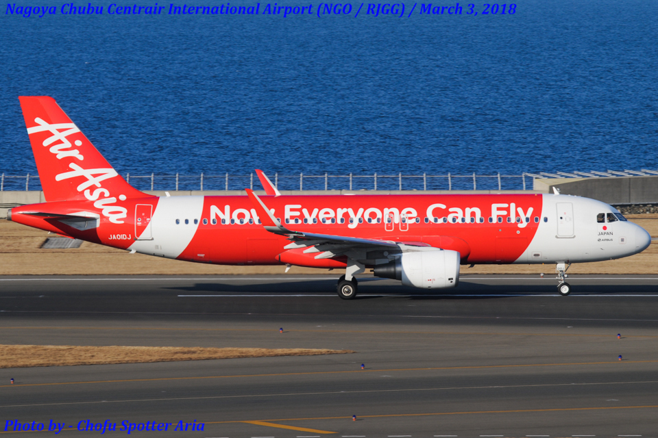 Chofu Spotter Ariaさんのエアアジア・ジャパン Airbus A320 (JA01DJ) 航空フォト