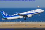 Chofu Spotter Ariaさんが、中部国際空港で撮影した全日空 A320-271Nの航空フォト(飛行機 写真・画像)