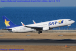Chofu Spotter Ariaさんが、中部国際空港で撮影したスカイマーク 737-8FHの航空フォト(飛行機 写真・画像)
