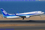 Chofu Spotter Ariaさんが、中部国際空港で撮影した全日空 737-881の航空フォト(飛行機 写真・画像)