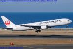 Chofu Spotter Ariaさんが、中部国際空港で撮影した日本航空 767-346/ERの航空フォト(写真)