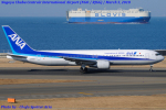 Chofu Spotter Ariaさんが、中部国際空港で撮影した全日空 767-381の航空フォト(写真)