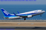 Chofu Spotter Ariaさんが、中部国際空港で撮影した全日空 737-781の航空フォト(飛行機 写真・画像)