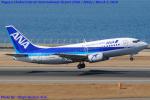 Chofu Spotter Ariaさんが、中部国際空港で撮影したANAウイングス 737-54Kの航空フォト(飛行機 写真・画像)