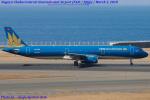 Chofu Spotter Ariaさんが、中部国際空港で撮影したベトナム航空 A321-231の航空フォト(飛行機 写真・画像)