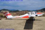 Chofu Spotter Ariaさんが、浜北滑空場で撮影したヤマハソアリングクラブ G109Bの航空フォト(飛行機 写真・画像)