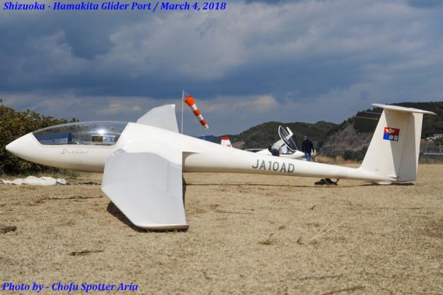Chofu Spotter Ariaさんが、浜北滑空場で撮影した日本個人所有 Discus bの航空フォト(飛行機 写真・画像)