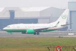 KIMISTONERさんが、台湾桃園国際空港で撮影したAVNエア 737-7BC BBJの航空フォト(写真)