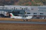 FRTさんが、松山空港で撮影した新日本航空 172P Skyhawkの航空フォト(飛行機 写真・画像)