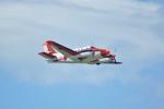 FRTさんが、徳島空港で撮影した海上自衛隊 TC-90 King Air (C90)の航空フォト(飛行機 写真・画像)