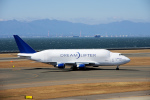 yabyanさんが、中部国際空港で撮影したボーイング 747-4H6(LCF) Dreamlifterの航空フォト(写真)
