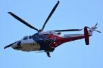 ヒロジーさんが、広島空港で撮影した広島県防災航空隊 AW139の航空フォト(写真)